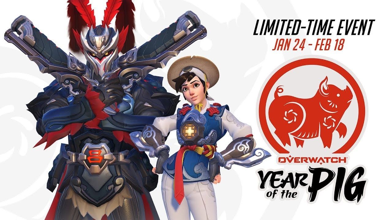 Overwatch Seasonal Event | Lunar New Year 202