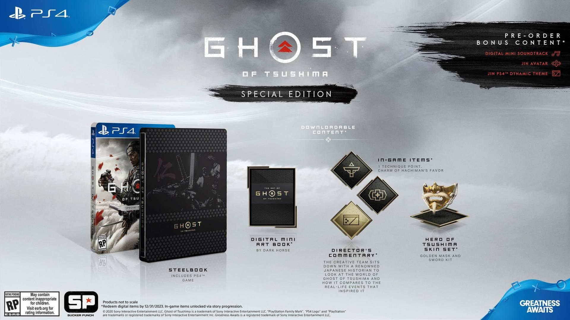 نسخه Special بازی Ghost of Tsushima